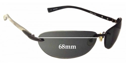 ba58c88ffb Serengeti Drivers 5222C Replacement Sunglass Lenses - 63mm wide x 57mm tall.  Serengeti Palma Replacement Sunglass Lenses - 68mm Wide